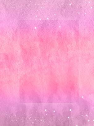 Màu tối đẹp tinh khiết nền hồng Nền Hồng Đẹp Hình Nền