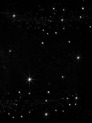 शुद्ध काले तारों वाली न्यूनतम काल्पनिक व्यावसायिक पृष्ठभूमि , काला तारों वाला आकाश, सरल, शिष्ट पृष्ठभूमि छवि