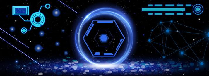 Чистый синий динамический технологии умный фон Искусственный интеллект синий круглый Наука и Чистый синий динамический Фоновое изображение