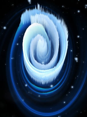 शुद्ध नीली ढाल स्वप्नदोषी 3 डी स्टीरियो पृष्ठभूमि , 3 डी पृष्ठभूमि, तीन आयामी पृष्ठभूमि, काल्पनिक पृष्ठभूमि पृष्ठभूमि छवि