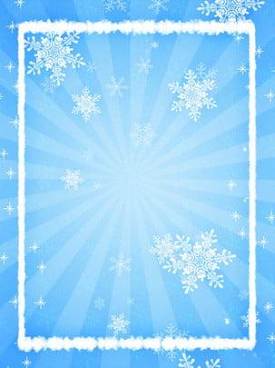 Đổ dốc màu xanh tinh khiết và bức xạ nền Giáng sinh tuyết mùa đông Nền Tuyết Giáng Hình Nền