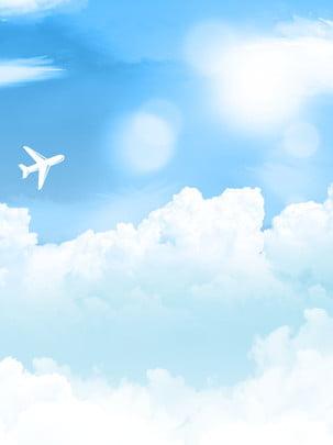 純藍天白云云層背景 , 雲層之上, 藍天白雲, 藍天背景 背景圖片