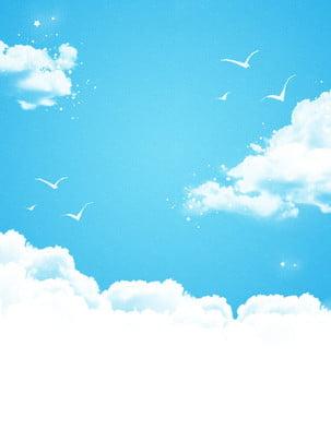 흰 구름 배경으로 푸른 하늘 , 푸른 하늘과 흰 구름, 구름 배경, 하늘 배경 배경 이미지
