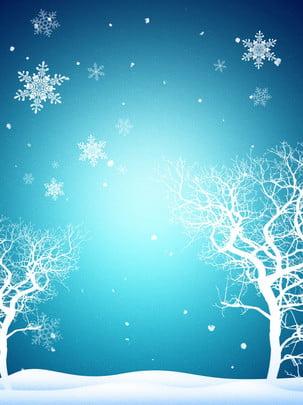 Bông tuyết màu xanh tinh khiết mùa đông Nền Bông Tuyết Hình Nền