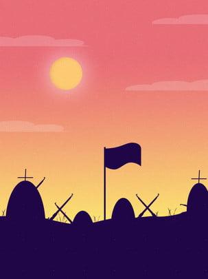 純粋なカード換気シルエット戦争背景 , 夕日を背景, シルエットの背景, 戦争の背景 背景画像