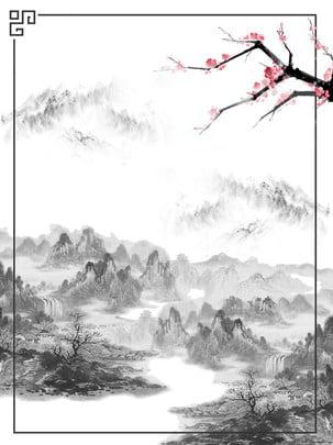fondo de paisaje tinta clásica estilo chino puro , Clásica, Tinta, Estilo Chino Imagen de fondo