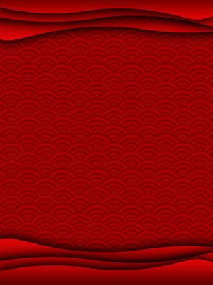 الخالص، صيني، لقب، paper cut، moire، الخلفية , تموج في النسيج, النمط الصيني, حبوب الصورة الخلفية