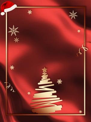 Pure christmas fantasy tree border Người Tuyết Ngôi Hình Nền