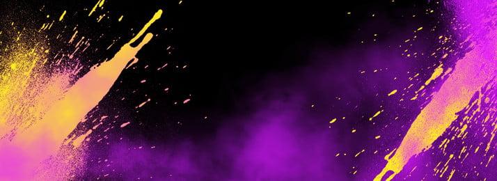 Чистый цвет пигмента струйный всплеск прохладный фон, цвет, постепенное изменение, пигмент Фоновый рисунок