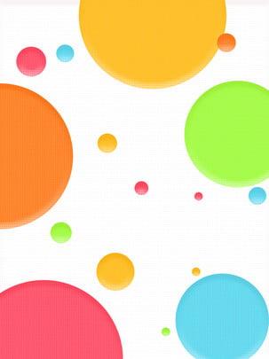 thuần và tươi mát nhỏ đáng yêu ngọt ngào kẹo màu nền vải sơn chấm , Dễ Thương, Vòng Tròn., Màu Sắc Ảnh nền
