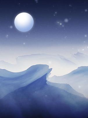 tinh khiết mơ màng đỉnh núi cảnh quan nền , Nền Núi, Nền Núi Xa, Nền Màu Xanh Ảnh nền