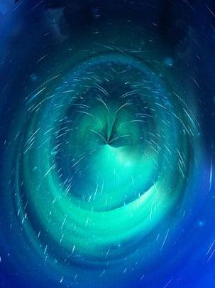 शुद्ध सपना तारों वाला आकाश रोटेशन 3 डी पृष्ठभूमि , 3 डी पृष्ठभूमि, घूमती हुई पृष्ठभूमि, नीली पृष्ठभूमि पृष्ठभूमि छवि