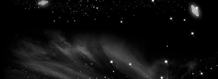 Pure Dream Starry Sky Smoke Pure Black Business Background Background,solid Color,black,starry Sky,background, Pure Dream Starry Sky Smoke Pure Black Business Background, Background, Solid, Background image