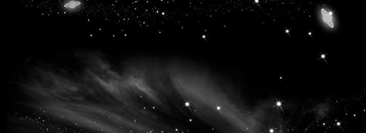 शुद्ध स्वप्न तारों वाला आकाश धुआं शुद्ध काला व्यापार पृष्ठभूमि व्यावसायिक पृष्ठभूमि ठोस रंग काला तारों शुद्ध स्वप्न तारों पृष्ठभूमि छवि