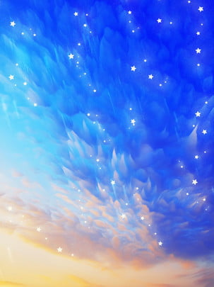 Pure dreamy 3d starry sky sunset blue background , Fantasy Background, Starry Background, 3d Effect Background image