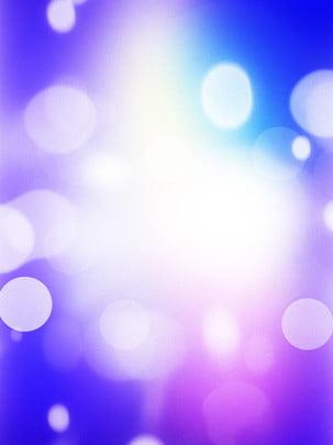 순수 꿈결 같은 푸른 빛 자리 배경 , 단순한, 파란색 배경, 그라데이션 배경 배경 이미지