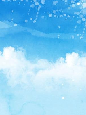 純オリジナルファンタジーブルーの空に手描き風と水彩の背景 新鲜な背景 夢幻の背景 水彩の背景 背景画像
