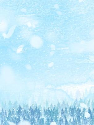 latar belakang air tulen berwarna biru murni bersinar salji , Latar Belakang Biru, Latar Belakang Air, Latar Belakang Salji imej latar belakang
