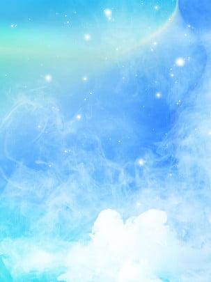 pure dreamy blue winter smoke background , Winter Background, Smoke Background, Fantasy Background Background image