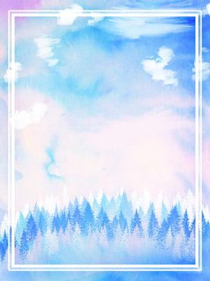 tinh khiết mơ mộng màu nước gió mùa đông rừng , Bầu Trời Xanh Và Mây Trắng, Nền ảo, Màu Nước Nền Ảnh nền