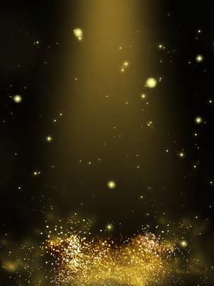 fundo de pontos luz focado dourado fantasia pura , Fundo Do Ponto De Luz, Fundo De Foco, Fundo Dourado Imagem de fundo