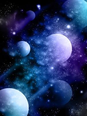 Vũ trụ giả tưởng tinh khiết hành tinh đầy sao màu tím nền Nền màu tím Nền Vũ đầy Trụ Hình Nền