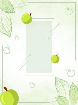 純水果綠色簡約背景 , 手繪, 水果, 可愛 背景圖片