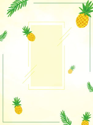 pure fruit minimalist background , Hand Painted, Fruit, Lovely Background image