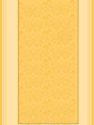 Vàng nguyên chất nền châu Âu và mỹ Vàng Khí Quyển Hình Nền