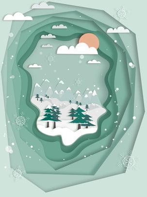Papel verde puro corte vento inverno neve ilustração fundo Vento De Corte Imagem Do Plano De Fundo