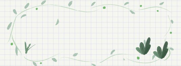 純綠植花卉植物手繪背景, 花卉, 植物, 手繪 背景圖片
