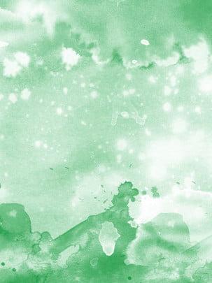 Fond dégradé aquarelle encre splash vert pur Fond Vert Fond Image De Fond