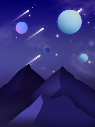 Pure Hand Drawn Illustration Night Sky Mountains Background Peak,starry Background,planet Background,purple, Pure Hand Drawn Illustration Night Sky Mountains Background, Peak, Starry, Background image