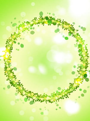 शुद्ध हाथ से खींची गई हवा के पत्तों की गोल सीमा पृष्ठभूमि , हरे रंग की पृष्ठभूमि, एपर्चर पृष्ठभूमि, गोल सीमा पृष्ठभूमि छवि