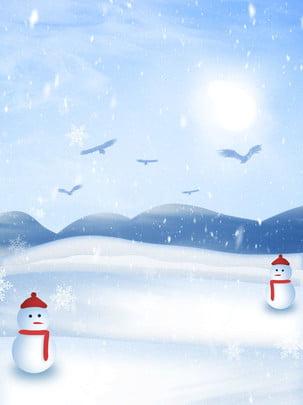 प्योर हैंड ने स्नोमैन बैकग्राउंड पर सर्दियों की बर्फ़बारी को खींचा , स्नोमैन पृष्ठभूमि, बर्फ की पृष्ठभूमि, हाथ से चित्रित पृष्ठभूमि पृष्ठभूमि छवि