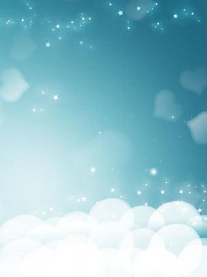 순수 손으로 그린 푸른 구름 풍경 배경 , 구름 배경, 파란색 배경, 그라데이션 배경 배경 이미지