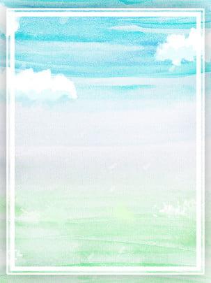 純粋な手描きの白い雲の水彩画背景と青い空 水彩画の背景 青い背景 雲の背景 背景画像