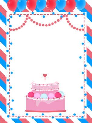純手繪蛋糕彩燈背景土 黃藍條 蛋糕 可愛背景圖庫