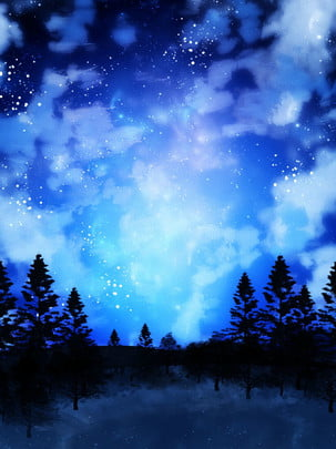 pure hand painted fantasy animation wind atmosphere starry sky background , Starry Background, Atmospheric Clouds, Anime Style Background Background image