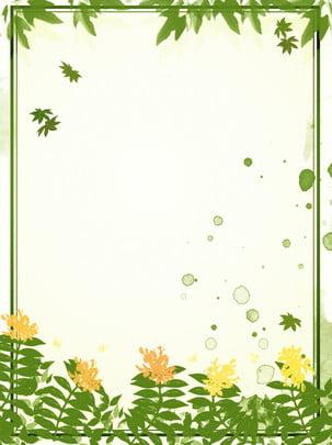 純手繪花朵綠葉植物邊框背景 手繪背景 手繪樹葉 花朵背景背景圖庫