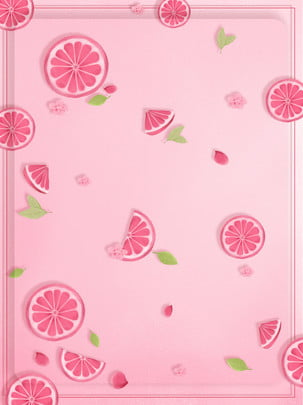 純粋な手描きのピンクレモンフルーツの背景 , 純粋な手描き, 葉っぱ, 花 背景画像