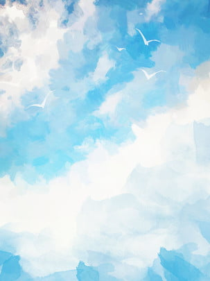 純粋な手描きの白い雲の背景を持つスタイル水彩画青い青い空 青い空と白い雲 手描きの背景 青い背景 背景画像