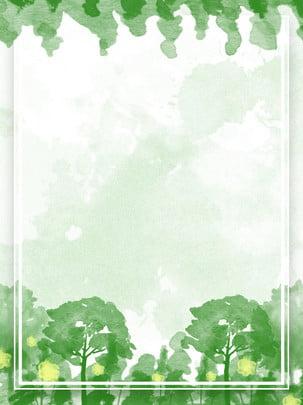 vẽ tay màu nước tinh khiết rừng xanh và hoa nền , Nền Phong Cảnh, Nền Xanh, Màu Nước Nền Ảnh nền