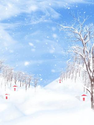 Thuần nguyên bản bằng tay nhỏ trong lành trong mùa Đông Tuyết Sơn nền cây khô Ngày Tuyết Rơi Hình Nền