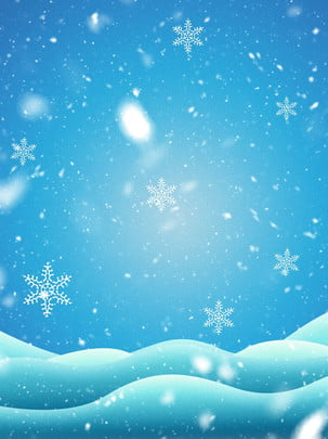 Minh họa tinh khiết mùa đông màu xanh bông tuyết nền Nền Màu Xanh Hình Nền