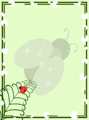 शुद्ध कीट सीमा पृष्ठभूमि , बॉर्डर बैकग्राउंड, ग्रीन, एक प्रकार का गुबरैला पृष्ठभूमि छवि