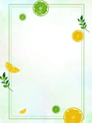 純檸檬簡約背景 , 手繪, 水果, 可愛 背景圖片