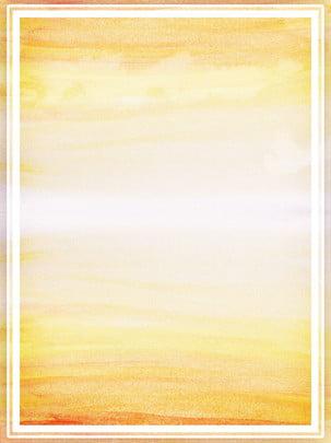 không khí tối giản tinh khiết nền màu vàng gradient nước , Nền Vàng, Màu Nước Nền, Nền Gradient Ảnh nền