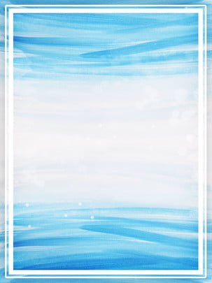 pure minimalist atmospheric blue watercolor gradient background , Simple Atmosphere, Watercolor Background, Blue Background Background image