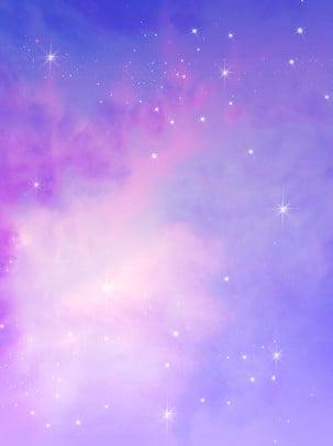 शुद्ध न्यूनतावादी काल्पनिक बैंगनी तारों वाली पृष्ठभूमि , सुंदर, सपना, ब्रश पृष्ठभूमि छवि